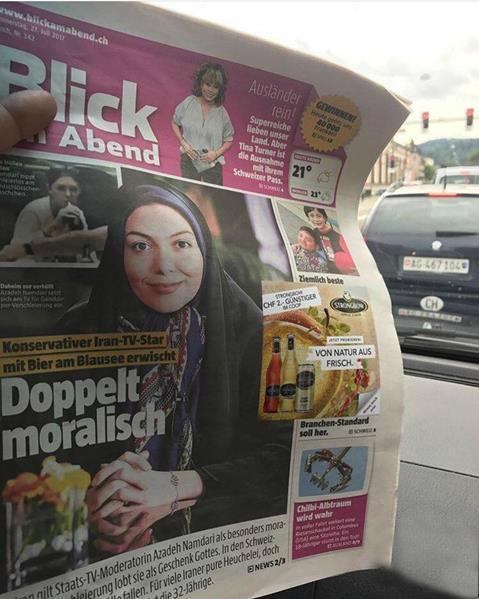 آزاده نامداری روی جلد روزنامه ای خارجی